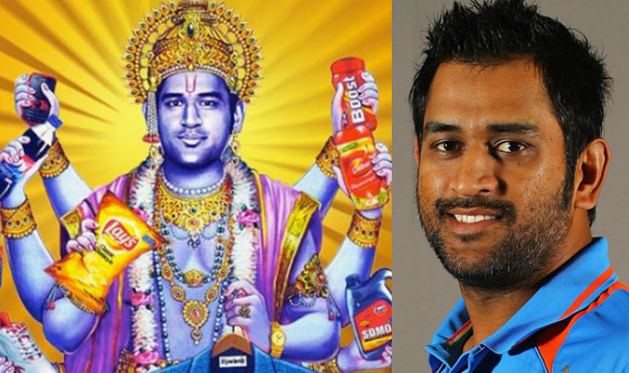Supreme Court quashes complaint against MS Dhoni over Lord Vishnu cover