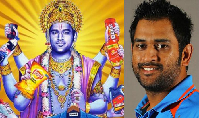 Supreme Court quashes complaint against MS Dhoni over Lord Vishnu cover