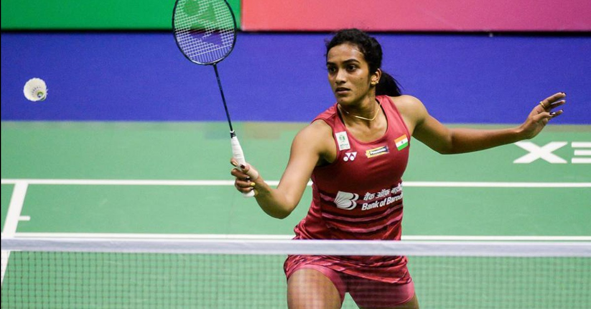 PV Sindhu marches into second round of Swiss Open