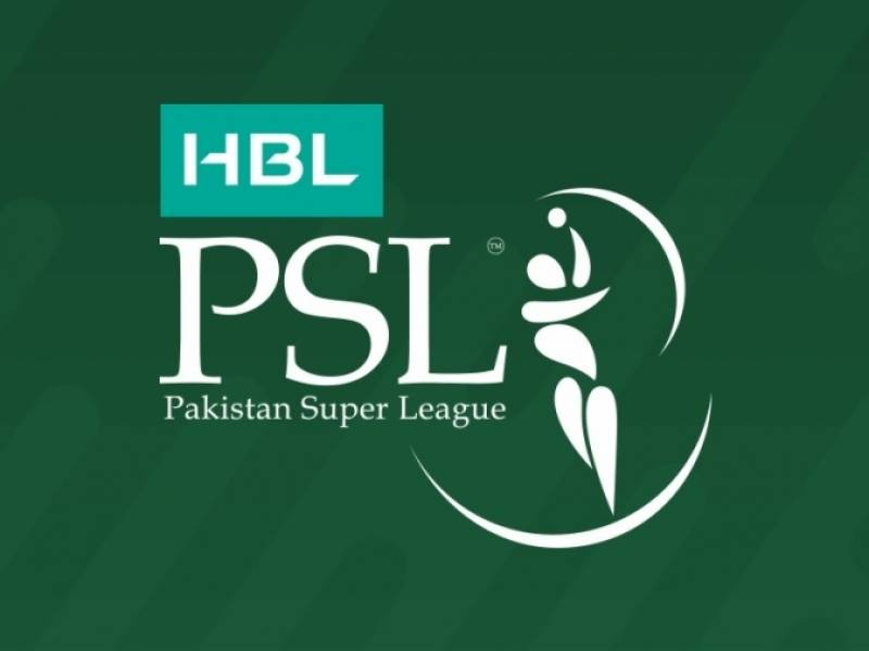 Report: Apology from media right partner to PCB on controversy of PSL Live Streaming