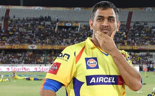 MS Dhoni set to reunite with Chennai Super Kings in IPL 2018