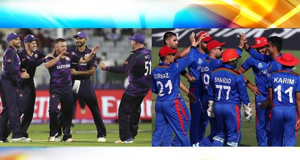 T20 World Cup 2021, Afghanistan win by 130 runs after Scotland batting collapse
