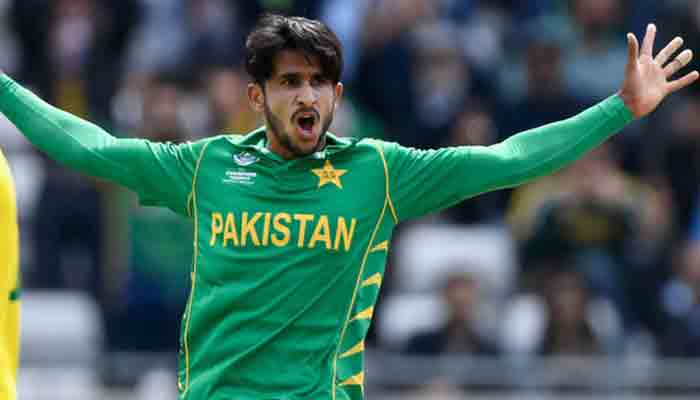Pakistan cricketer Hasan Ali to marry Indian girl in Dubai