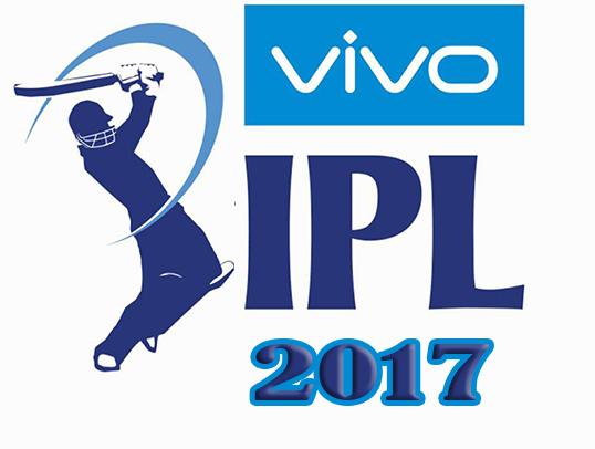 IPL 2017 Will Start From April 5, Confirm BCCI Administrators