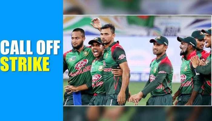 bangladeshplayerscalloffstrike