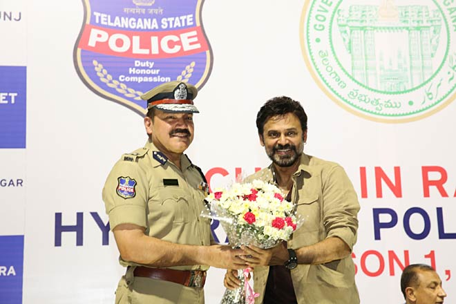Hyderabad Police League to begin from today
