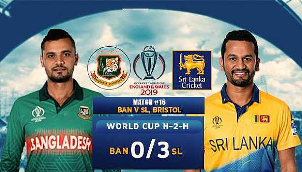 ICC World Cup: Bangladesh will take on Sri Lanka in Bristol today