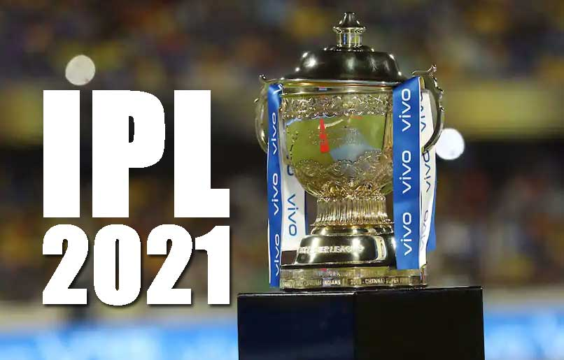 IPL to be played between Sep 19-Oct 15: BCCI