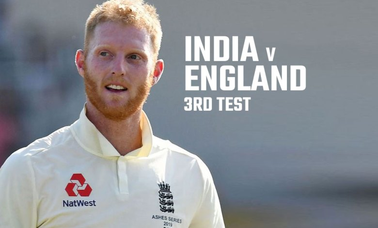Third cricket test between India and England begins this afternoon in Ahmedabad