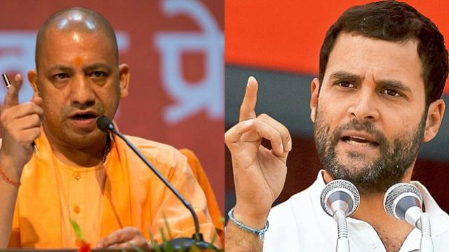 CM Yogi Adityanath:  It is a victory for the BJP that Rahul Gandhi is now a janeu-dhari Hindu