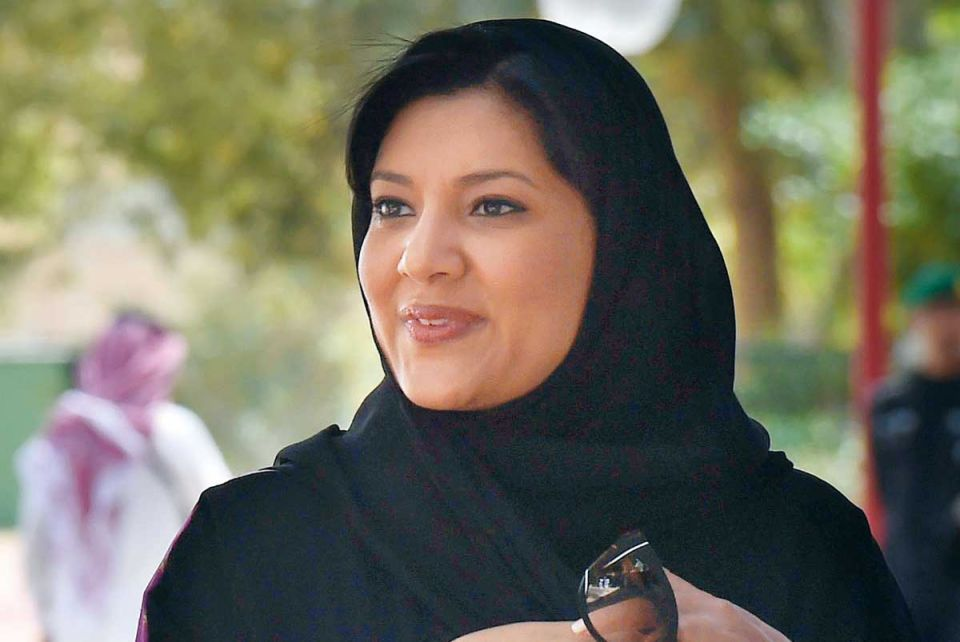 A princess has been named to head a Saudi multi-sports federation