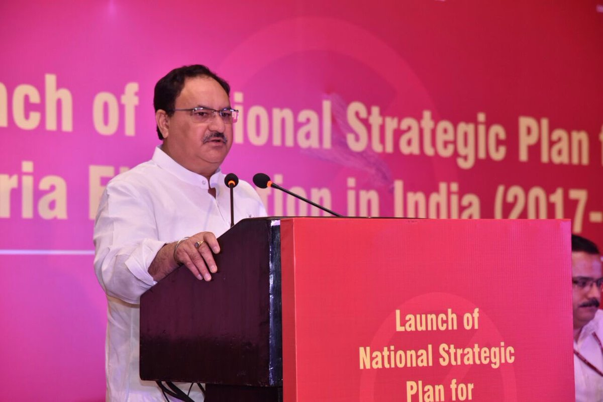 Shri J P Nadda launches the National Strategic Plan for Malaria Elimination