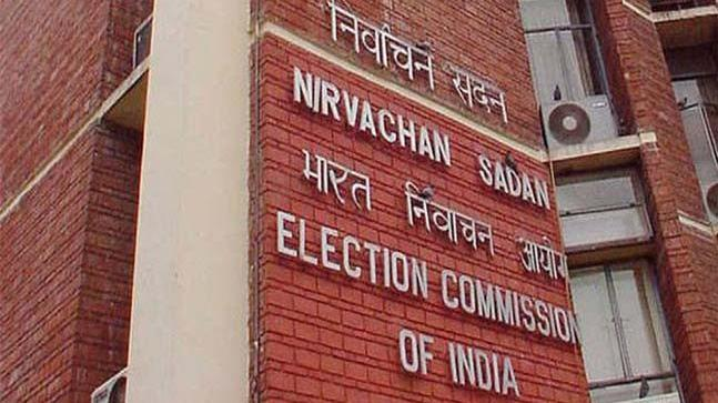 Polling for 59 Rajya Sabha seats to be held on 23rd March