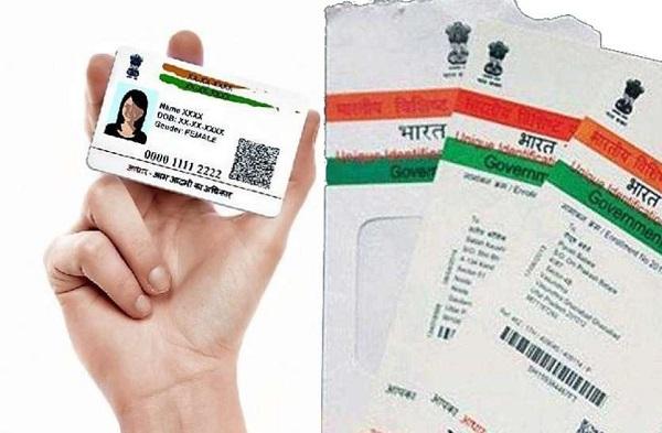 Aadhaar Card Fraud: Have you Updated Mobile No. on Aadhaar? How to Do it to Avoid Scams