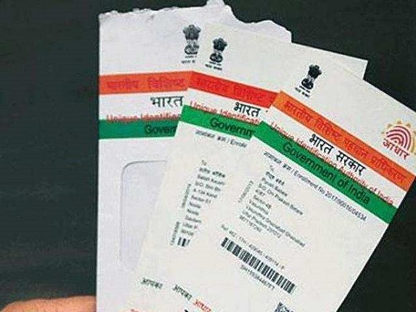 PAN card, education, cooking gas and other services for which UIDAI