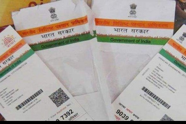 Aadhaar Card: Dial 1947 to Find Nearest Aadhaar Centre, Updates and Other Services