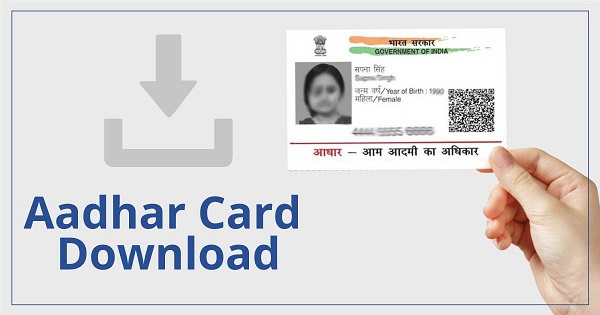 Download Aadhaar without registered mobile number: Here