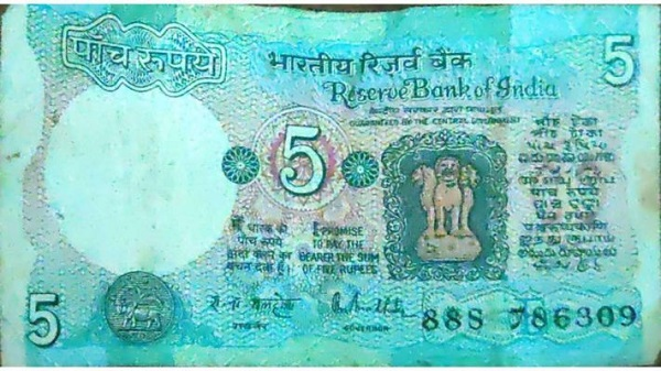 Earn Rs 30,000 in exchange for Rs 5 note - Know details here