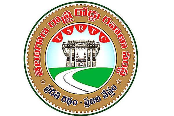 No money to pay salaries to RTC staff