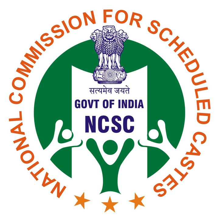 NCSC office to be shifted at Kavadiguda