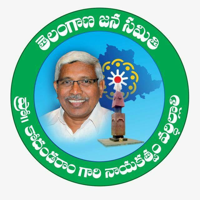 Telangana Jana Samithi to contest all 119 Assembly seats in 2019
