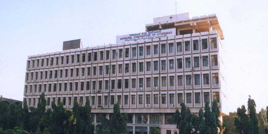 GHMC to raise funds via bank term loans