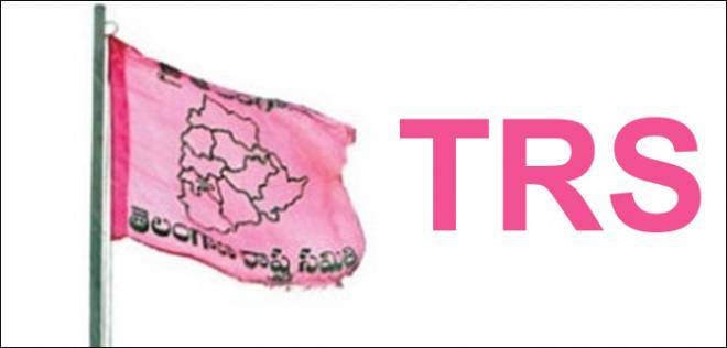 TRS party leads in Municipal polls