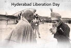 Hyderabad Liberation Day being observed today