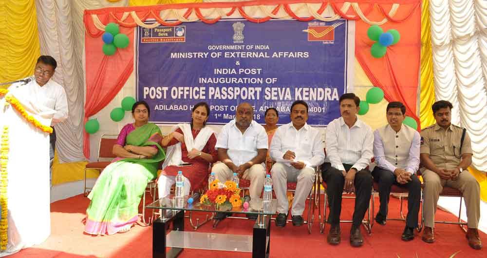 Post Office Passport Seva Kendra launched in Adilabad