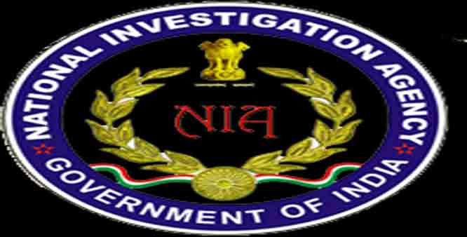 NIA custody of five Muslim youths ends today