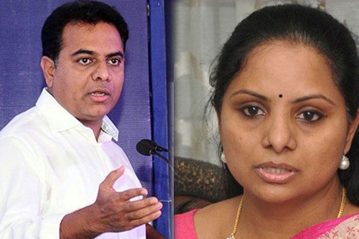 KTR, Kavitha greet people on Sankranti