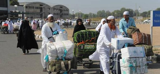 Eleventh Haj flight returns to Hyderabad