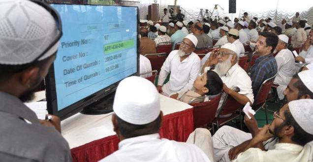 330 Haj pilgrims selected through Qurrah