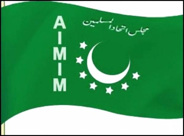 United Muslim Forum decides to support AIMIM