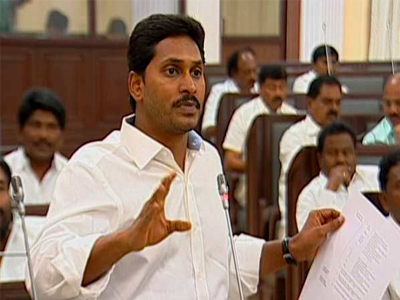 JAGAN'S SCAM CHARGE TRIGGERS FURORE IN AP ASSEMBLY