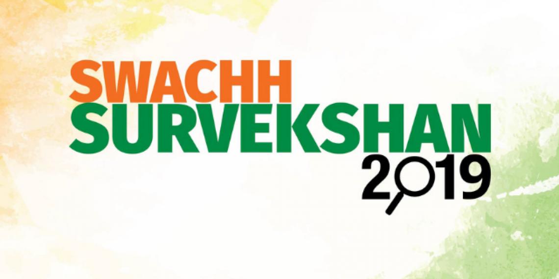 Swachh Survekshan 2019 begins today