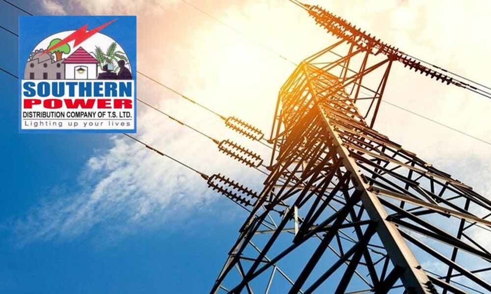 Ganesh pandal power tariffs announced