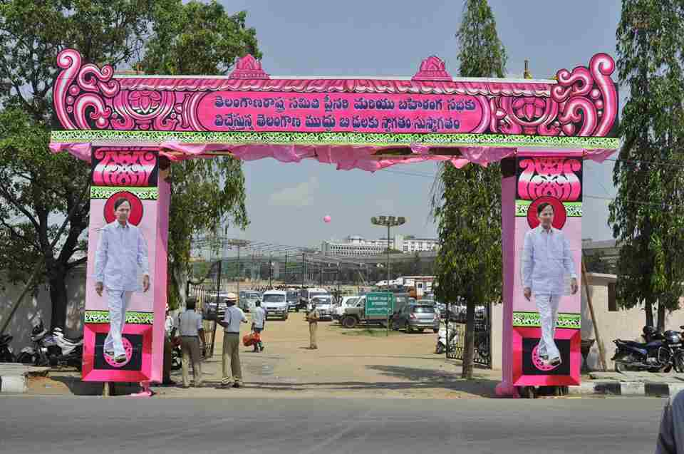 12 resolutions will be pass during TRS Planery session
