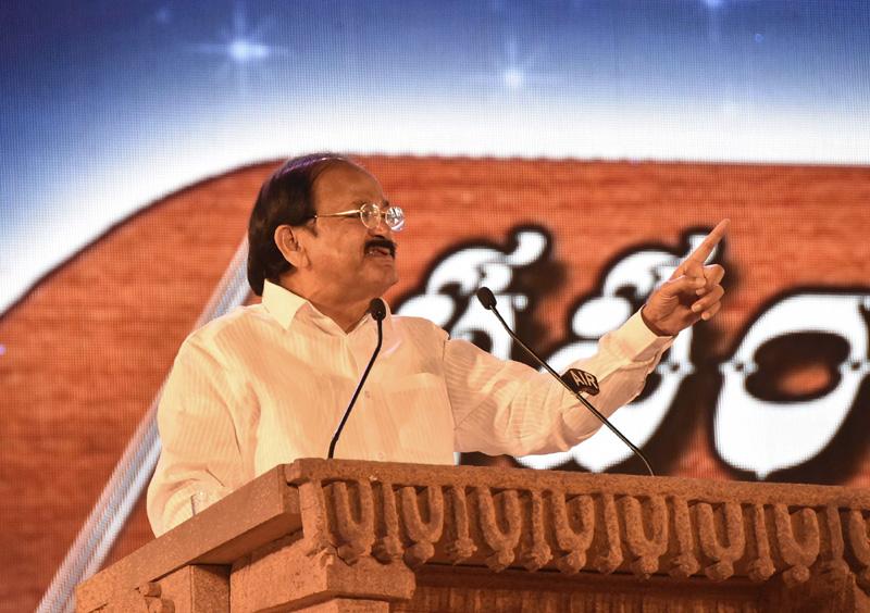 Vice President Venkaiah Naidu stresses need for protection of Telugu language