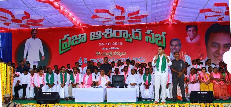 Poll results will be slap on Congress and Prajakutami face: KTR