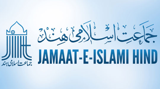 Jamaat-e-Islami to support TRS party