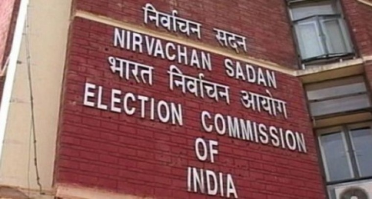 EC to hold meeting with TS officials today