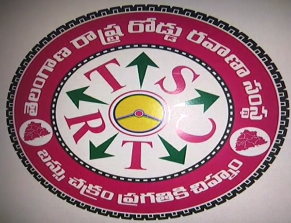 S.Satyanarayan is new Chairman of TSRTC