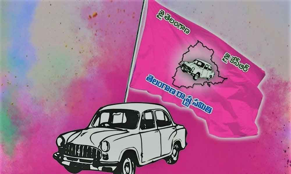 TRS gearing up for municipal polls