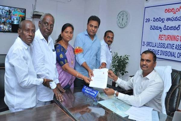 KTR files his nomination from Sircilla