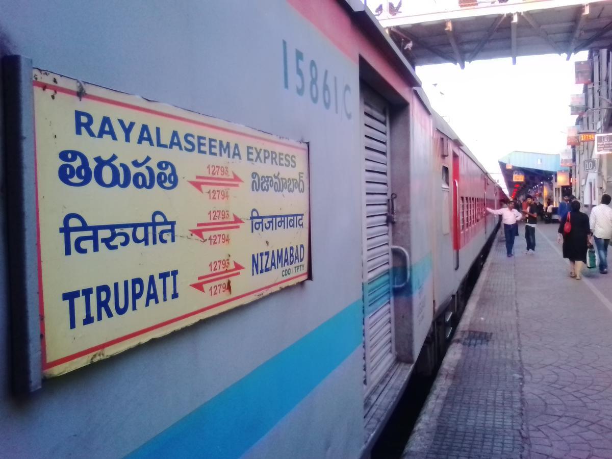 Rayalseema Express to get extra AC III tier coach