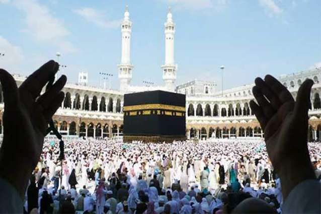 Today is the last day for submission of Haj Applications