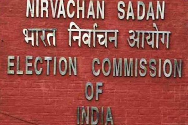 EC announces revision of electoral rolls