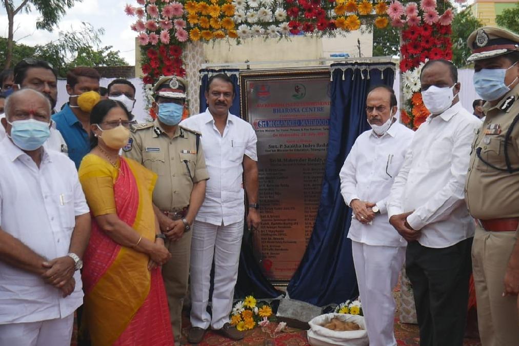 HM Mahmood Ali lays the foundation stone of the Bharosa Centre at Bhagath Singh Nagar
