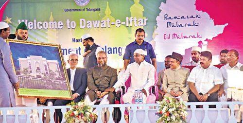 CM KCR hosts Iftar Party at LB Stadium